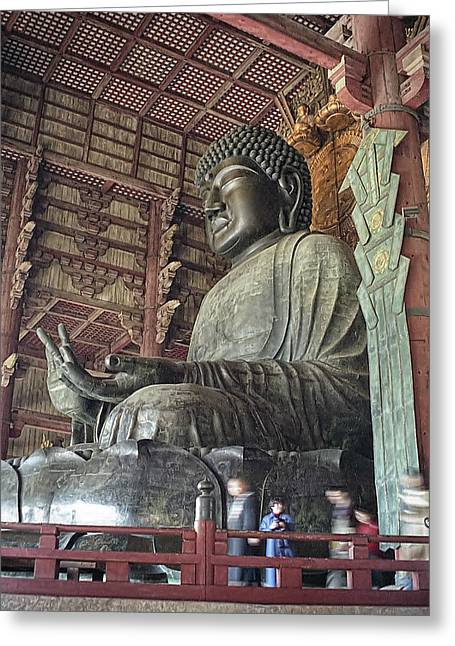 Daibutsu Buddha Of Todai-ji Temple Greeting Card by Daniel Hagerman