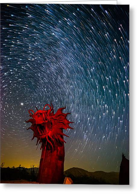 Dance Of The Star Serpent Greeting Card