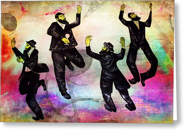 Dancing All The Time  Greeting Card by Mimi Eskenazi