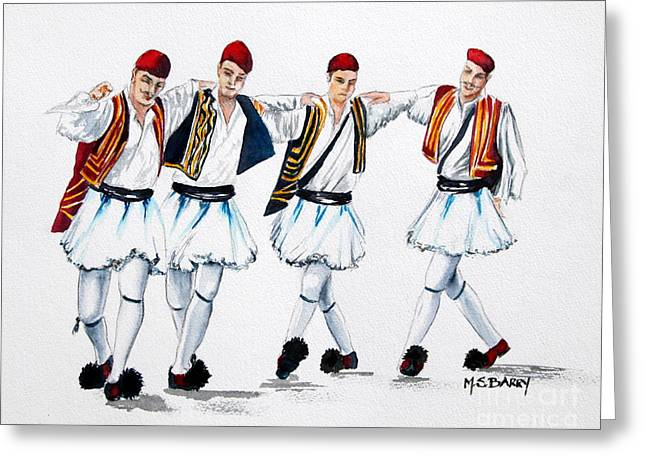 Dancing Evzones Greeting Card