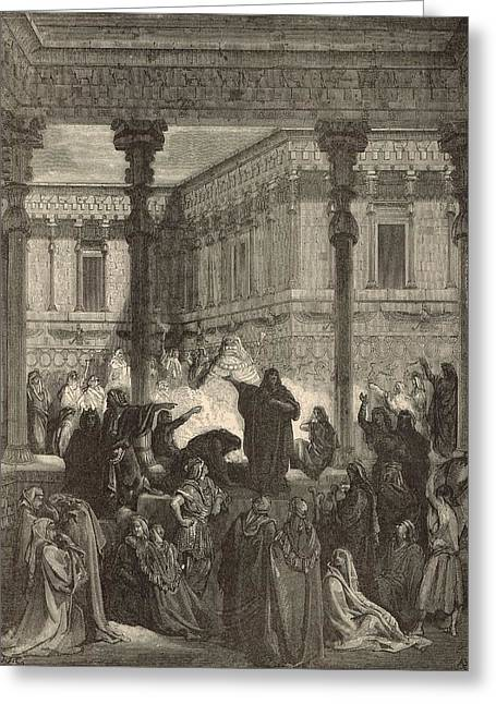 Daniel Confounding The Priests Of Bel Greeting Card by Antique Engravings