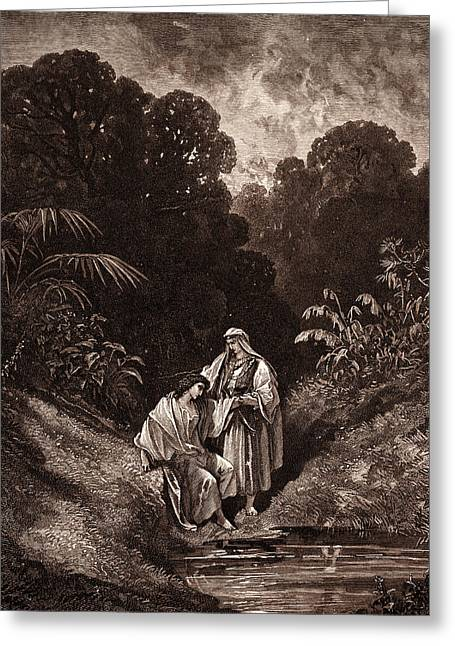 David And Jonathan, By Gustave DorÉ. Gustave Dore Greeting Card