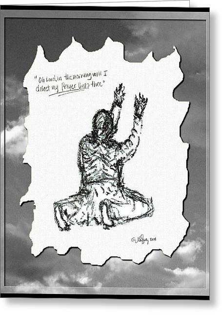 David's Prayer - Sketch Greeting Card