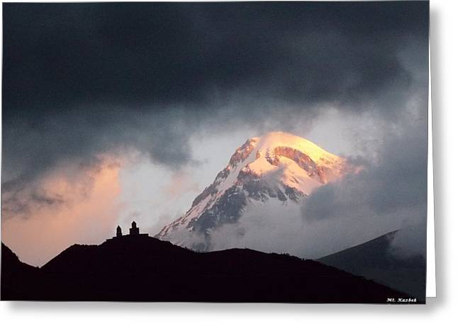 Dawn Caressing Mt Kazbek 2 Greeting Card