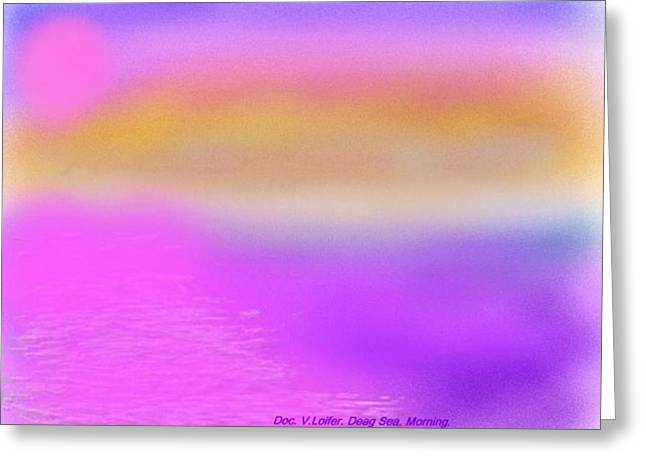 Greeting Card featuring the digital art Dead Sea .morning by Dr Loifer Vladimir