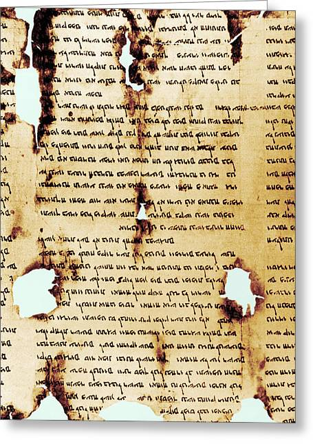 Dead Sea Scroll Greeting Card by Omikron