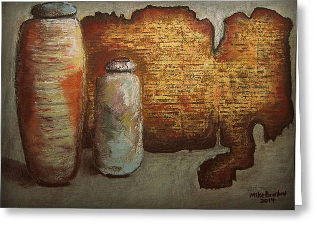 Dead Sea Scrolls Greeting Card