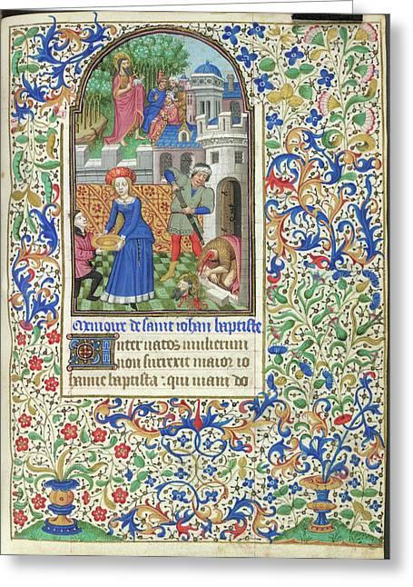 Death Of John The Baptist Greeting Card