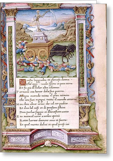 Death Greeting Card by Renaissance And Medieval Manuscripts Collection/new York Public Library