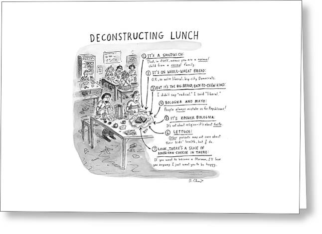 Deconstructing Lunch Greeting Card by Roz Chast