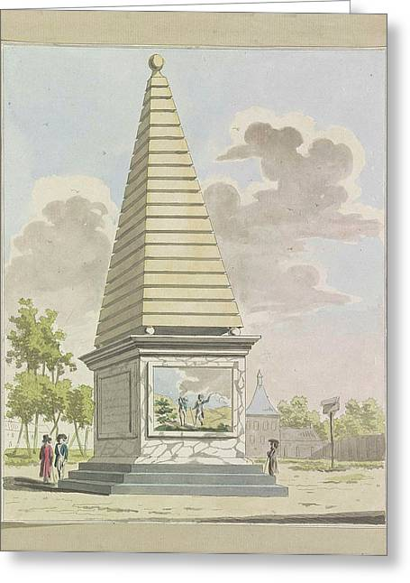 Decoration In Plantation, 1795 Greeting Card by A. Verkerk And Johannes Roelof Poster