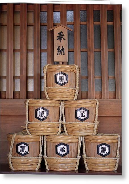 Decorative Barrels Of 'sake' On Display Greeting Card by Paul Dymond