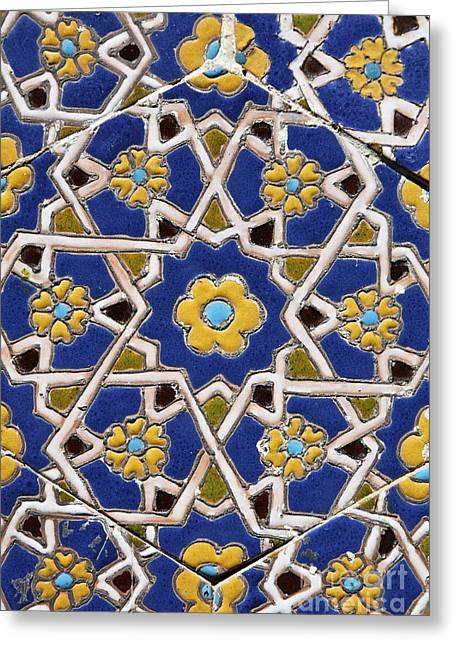 Decorative Tile Work At The Avenue Of Mausoleums In Samarkand Uzbekistan Greeting Card