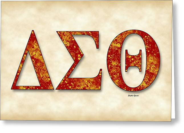 Delta Sigma Theta - Parchment Greeting Card by Stephen Younts