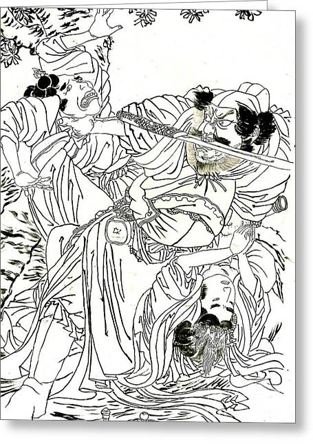 Demon And Tea Party 1800 Greeting Card by Padre Art