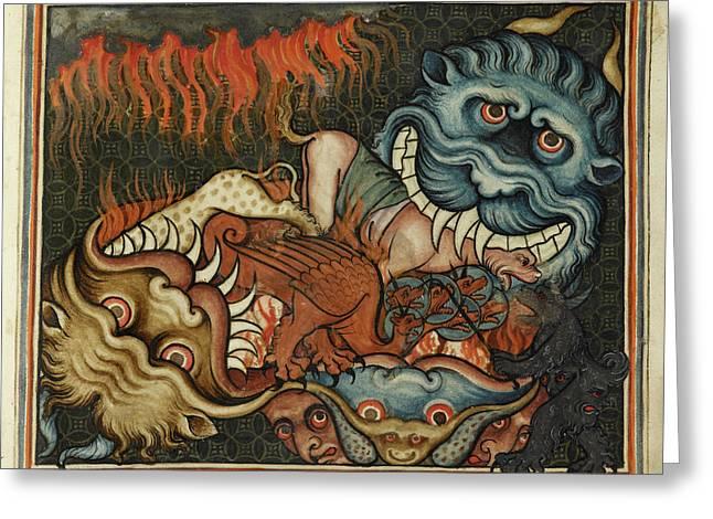 Demonic Beasts Greeting Card