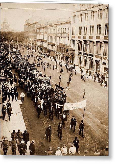 Demonstration On The Nevski Prospect, Petrograd Greeting Card by Litz Collection