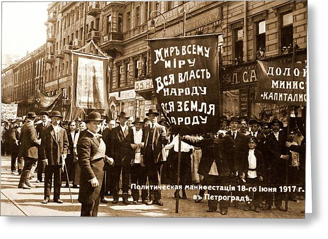 Demonstration On The Nevsky Prospect, At Petrograd Greeting Card by Litz Collection