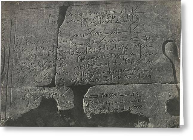 Demotic Inscription, Isis Temple Greeting Card by Artokoloro