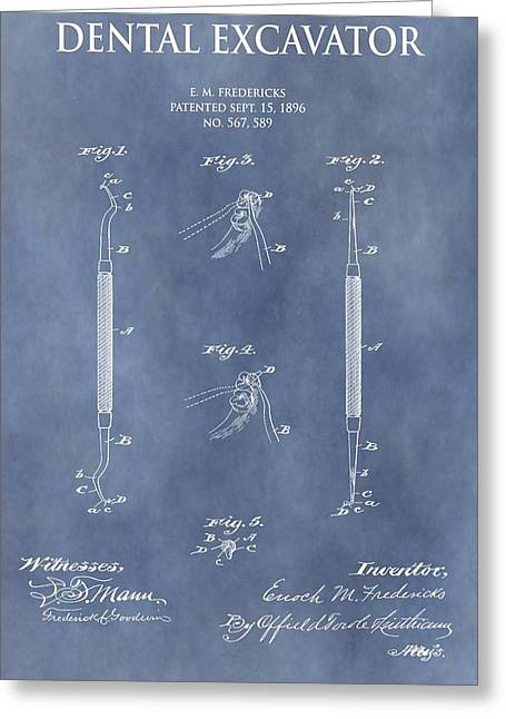 Dental Excavator Patent Greeting Card