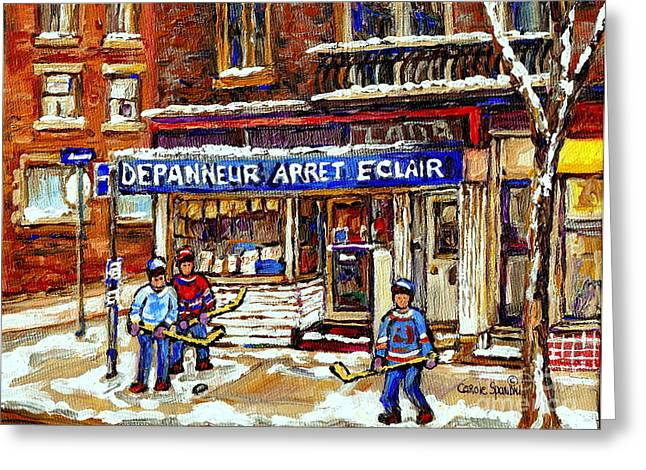 Depanneur Arret Eclair Verdun Rue Wellington Montreal Paintings Original Hockey Art Sale Commissions Greeting Card by Carole Spandau