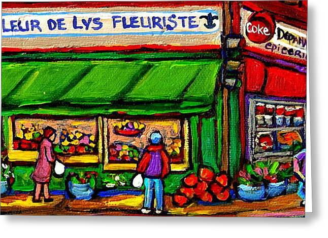 Depanneur Coca Cola Marche Fleuriste Maison De Pain Montreal Street Hockey Scenes Quebec Art  Greeting Card by Carole Spandau