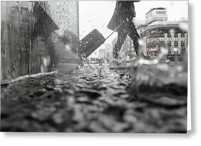 Departure On A Rainy Day Greeting Card