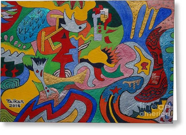 Depth Psychology By Taikan Greeting Card by Taikan Nishimoto