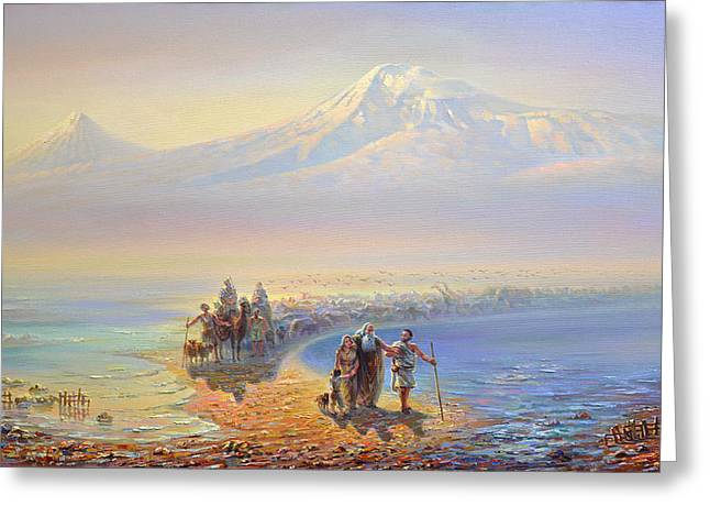 Descent Of Noah From Mountain Ararat Greeting Card by Meruzhan Khachatryan