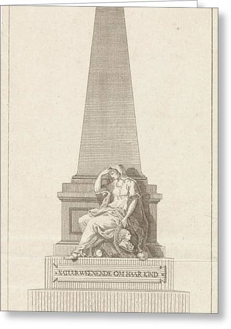 Design For A Headstone In Memory Of Pieter Nieuwland Greeting Card by R. Ziesenis