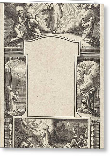 Design For A Title Page, Pieter Serwouters Greeting Card by Pieter Serwouters