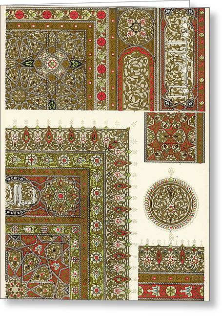 Designs From A Copy Of The  Koran Greeting Card by Mary Evans Picture Library