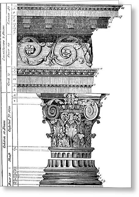 Detail Of A Corinthian Column And Frieze I Greeting Card by Suzanne Powers