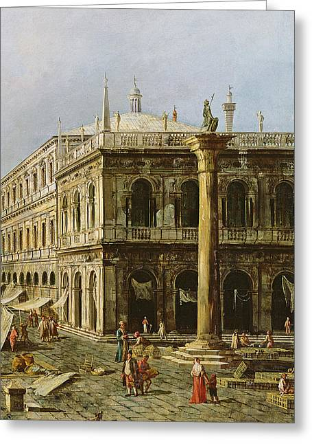 Detail Of Palazzo Della Zecca Greeting Card