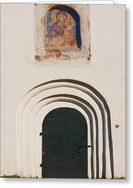 Detail Of The Church Of Our Saviour Greeting Card by Panoramic Images