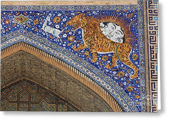 Detail Of The Registan At Samarkand In Uzbekistan Greeting Card