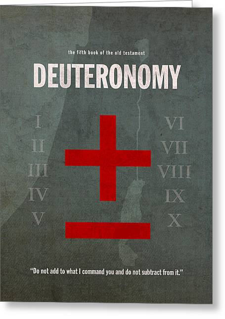 Deuteronomy Books Of The Bible Series Old Testament Minimal Poster Art Number 5 Greeting Card by Design Turnpike