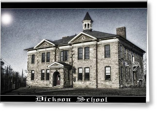 Dickson School Greeting Card