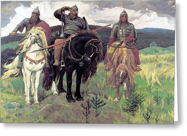 Die Drei Bogatyr By Viktor M Vasnetsov Greeting Card by MotionAge Designs