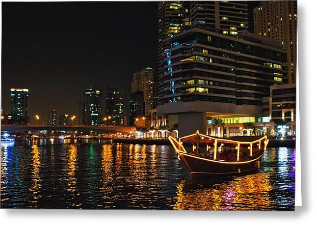 Dinner Cruise Dubai Greeting Card