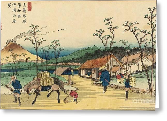 Distant View Of Mount Asama From Urawa Station Greeting Card by Ikeda Yoshinobu