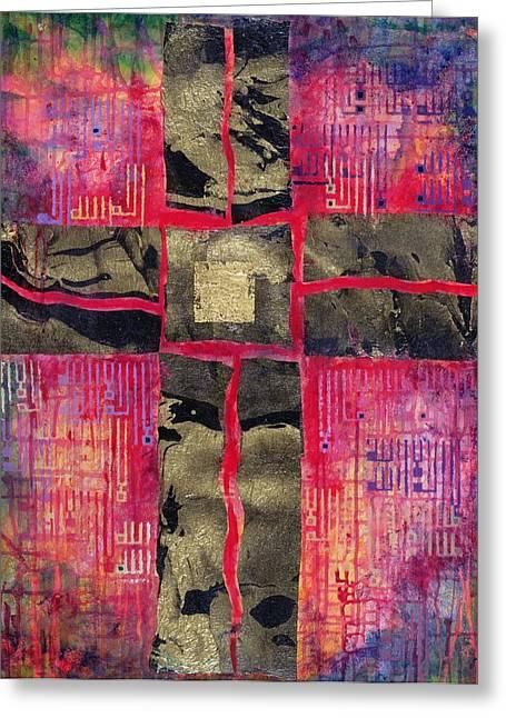 Divided Cross Greeting Card by Laila Shawa