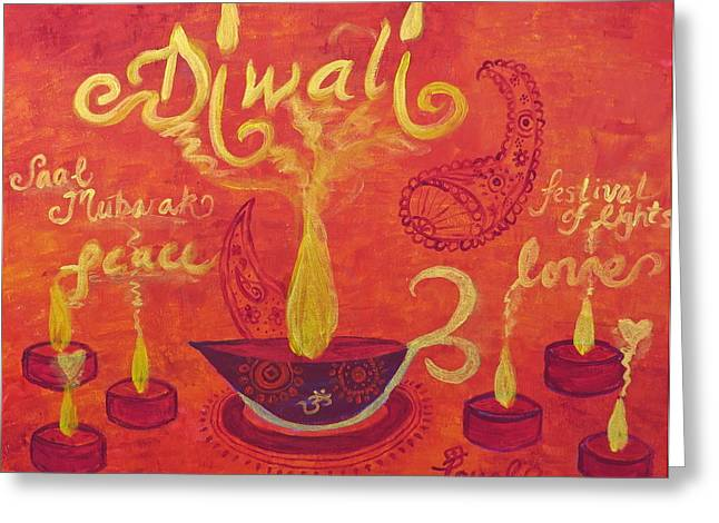 Diwali Lights Greeting Card