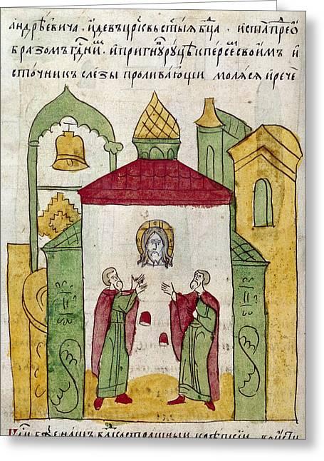 Dmitry Donskoy (1350-1389) Greeting Card