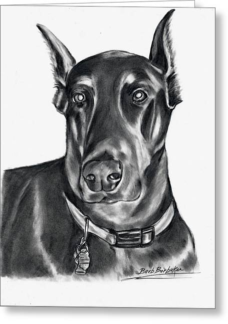 Doberman Pincher Greeting Card