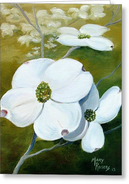 Dogwood Blossoms Greeting Card by Mary Rogers