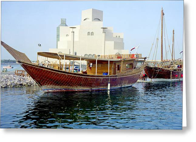 Doha Dhows And Islamic Art Museum Greeting Card