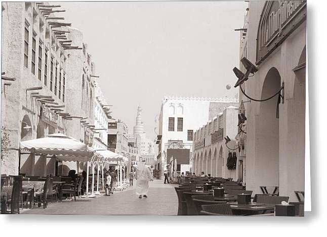 Doha Souq 2013 Greeting Card by Paul Cowan
