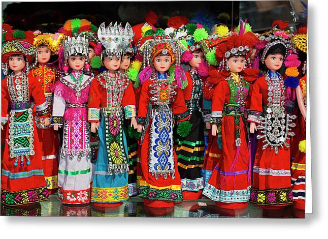 Dolls On Display In Ethnic Native Greeting Card