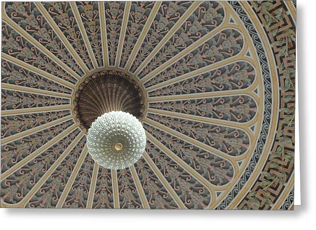 Dome Ceiling Greeting Card by Emily Lowe